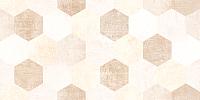 Плитка Netto Cemento Sydney Hexagon (300x600) -