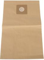 Комплект пылесборников для пылесоса Sturm! VC7203-885 -