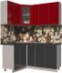 Готовая кухня Интерлиния Мила Пластик 1.2x1.7 (антрацит глянец/красный глянец/кастилло темный) -