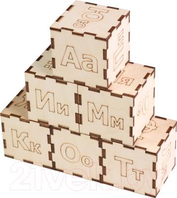 Развивающий игровой набор Paremo Кубики. Алфавит / PE720-38