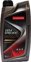 Моторное масло Champion OEM Specific LL FE 0W20 / 8226397 (1л) -