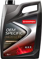 Моторное масло Champion OEM Specific LL FE 0W20 / 8226595 (5л) -