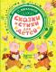 Книга АСТ Сказки и стихи для детей (Михалков С.) -
