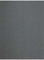 Ковер Indo Rugs Uni 100 (140x200, графит) -