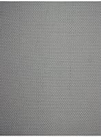 Ковер Indo Rugs Uni 100 (140x200, серый) -