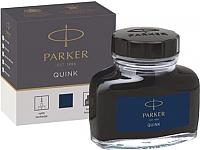 Чернила для перьевой ручки Parker 1950378 (темно-синий) -