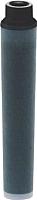 Чернила для перьевой ручки Parker Mini 1950407 (черный) -