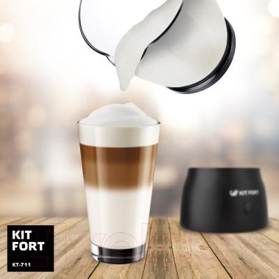 Вспениватель молока Kitfort KT-711