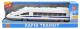 Поезд игрушечный RUI JIA RJ050 (инерционный) -