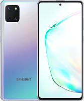 Смартфон Samsung Galaxy Note 10 Lite / SM-N770FZSMSER (аура) -