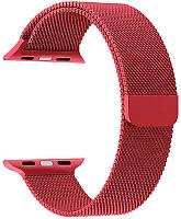 Ремешок для умных часов Lyambda Capella for Watch 38/40mm / DS-APM02-40-GS -