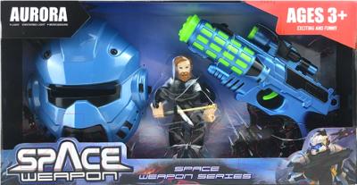 Бластер игрушечный Aurora Toys Космическое оружие / 836-7