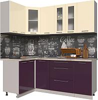 Готовая кухня Интерлиния Мила Пластик 1.2x2.0 (слива глянец/ваниль глянец/травертин) -