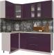 Готовая кухня Интерлиния Мила Пластик 1.2x2.0 (слива глянец/опал светлый) -