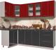 Готовая кухня Интерлиния Мила Пластик 1.2x2.4 (антрацит глянец/красный глянец/кастилло темный) -