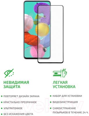 Защитное стекло для телефона Volare Rosso Fullscreen Full Glue для Galaxy A51/S20 FE (черный)