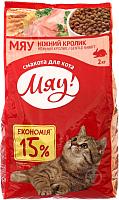 Корм для кошек Мяу! С кроликом (2кг) -