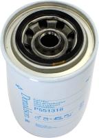 Топливный фильтр Donaldson P551318 -