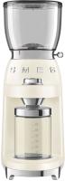 Кофемолка Smeg CGF01CREU -