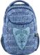 Школьный рюкзак Kite Take'n'Go / 18-808-1-L К -