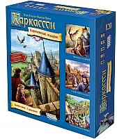 Настольная игра Мир Хобби Каркассон. Королевский подарок 2019г / 915171 -