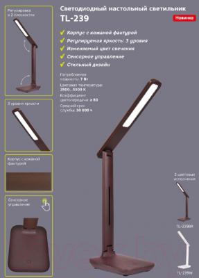 Настольная лампа ArtStyle TL-239BR