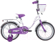 Детский велосипед Novatrack Butteerfly 147BUTTERFLY.WVL20 -