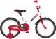 Детский велосипед Novatrack Strike 143STRIKE.WTR20 -