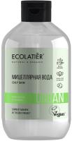 Мицеллярная вода Ecolatier Urban чай матча и бамбук (600мл) -