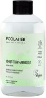 Мицеллярная вода Ecolatier Urban для чувствительной кожи цветок кактуса и алоэ вера (600мл) -