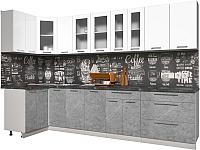 Готовая кухня Интерлиния Мила Пластик 1.2x3.2 (мрамор/белый глянец/кастилло темный) -