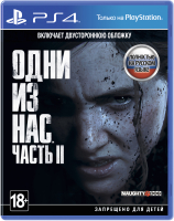 Игра для игровой консоли Sony PlayStation 4 Одни из нас: Часть II (русская версия) -