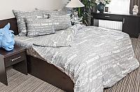 Комплект постельного белья Ночь нежна Письма Стандарт 2 сп. Евро 50x70 / 7420-1 -