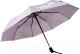 Зонт складной Капелюш 1470 (серый) -