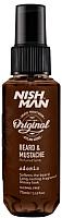 Лосьон для бороды NishMan Парфюм Adonis (75мл) -
