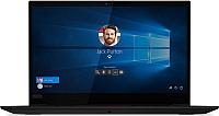 Игровой ноутбук Lenovo ThinkPad X1 Extreme Gen 2 (20QV000WRT) -