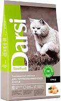 Корм для кошек Darsi Sterilised С курицей / 37155 (1.8кг) -