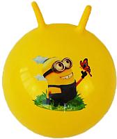 Фитбол гладкий Sabriasport 3334 (желтый) -