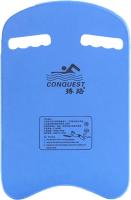 Доска для плавания Sabriasport 3336 (синий) -
