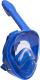 Маска для плавания Sabriasport M501L (синий) -
