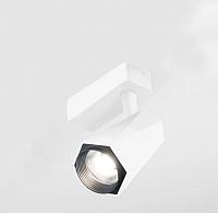 Трековый светильник Elektrostandard Magnum LTB46 20W 4200K (белый) -