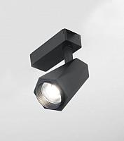 Трековый светильник Elektrostandard Magnum LTB46 20W 4200K (черный) -