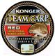 Леска монофильная Konger Team Carp Red 0.25мм 1000м / 265001025 -