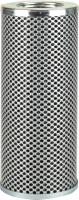 Гидравлический фильтр Donaldson P171799 -