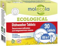 Таблетки для посудомоечных машин Molecola Экологичные (30шт) -
