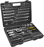 Универсальный набор инструментов Kolner KTS 82 -
