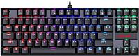 Клавиатура Redragon Kumara / 75016 (черный) -
