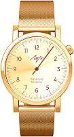 Часы наручные женские Луч 13166757 -