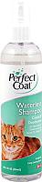 Шампунь для животных 8in1 Perfect Coat Waterless (236мл) -