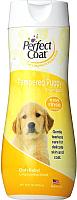 Шампунь для животных 8in1 Perfect Coat Pampered Puppy (473мл) -